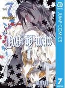 D.Gray-man 7(ジャンプコミックスDIGITAL)