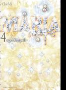 MARIA(4) age20 April~(魔法のiらんど)