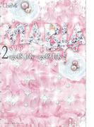MARIA(2) age18 July~age19 July(魔法のiらんど)