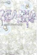 MARIA(1) age18 March~July(魔法のiらんど)