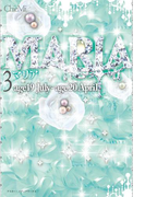 MARIA(3) age19 July~age20 April(魔法のiらんど)