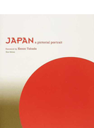 JAPAN a pictorial portrait 新版