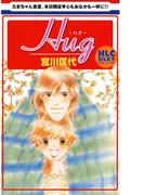 Hug-ハグ-(Silky)