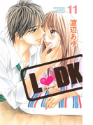 L・DK(11)