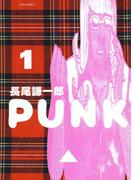PUNK(1)(ヤングアニマル)
