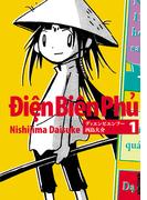 ディエンビエンフー 1(IKKI コミックス)