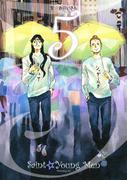 聖☆おにいさん SAINT☆YOUNG MEN(5)