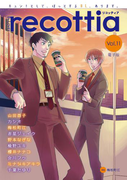 B's-LOVEY recottia Vol.11(B's-LOVEY COMICS)
