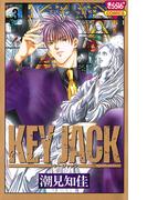 KEY JACK 3(ミステリーボニータ)