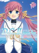 D.C.II Imaginary Future ~ダ・カーポII イマジナリーフューチャー~(5)(電撃コミックス)