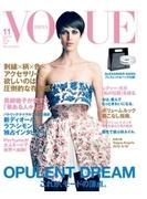 VOGUE JAPAN 2012 11月号