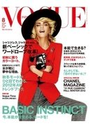 VOGUE JAPAN 2012 8月号