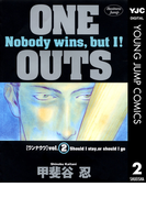 ONE OUTS 2(ヤングジャンプコミックスDIGITAL)