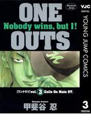ONE OUTS 3(ヤングジャンプコミックスDIGITAL)