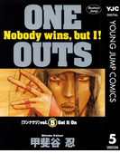 ONE OUTS 5(ヤングジャンプコミックスDIGITAL)