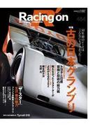 Racing on No.464(Racing on)