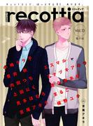 B's-LOVEY recottia Vol.13(B's-LOVEY COMICS)