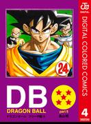 DRAGON BALL カラー版 フリーザ編 4(ジャンプコミックスDIGITAL)