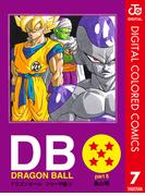 DRAGON BALL カラー版 フリーザ編 7(ジャンプコミックスDIGITAL)