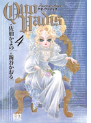 QUO VADIS~クオ・ヴァディス~(4)(バーズコミックス)