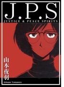 JPS -Justice&Peace Spirits-
