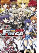魔法戦記リリカルなのはForce(6)(角川コミックス・エース)
