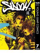 SIDOOH―士道― 7(ヤングジャンプコミックスDIGITAL)