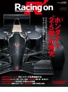 Racing on No.465(Racing on)