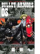 BULLET ARMORS 3(ゲッサン少年サンデーコミックス)
