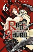 Red Raven6巻