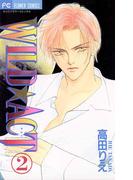 WILD☆ACT 2(フラワーコミックス)