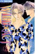 WILD☆ACT 5(フラワーコミックス)