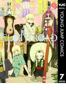 CLOTH ROAD 7(ヤングジャンプコミックスDIGITAL)
