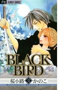 BLACK BIRD 18(フラワーコミックス)