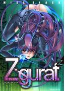 Ziggurat2(ヴァルキリーコミックス)