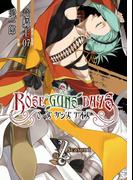 ROSE GUNS DAYS Season1 (2)(ガンガンコミックスJOKER)