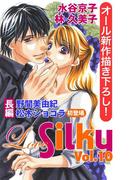 Love Silky Vol.10(Love Silky)