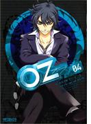 Oz -オズ- 04(MFコミックス アライブシリーズ)