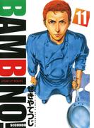 バンビ~ノ!セコンド 11(ビッグコミックス)