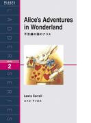 不思議の国のアリス Level 2(1300‐word)