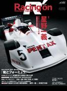 Racing on No.468(Racing on)