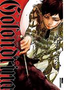 Golondrina-ゴロンドリーナ 3(IKKI コミックス)