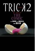 TRICK2 THE COMIC(カドカワデジタルコミックス)