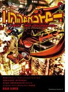 【期間限定50%OFF】ニンジャスレイヤー(1) ~マシン・オブ・ヴェンジェンス~(角川コミックス・エース)