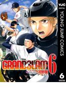 GRAND SLAM 6(ヤングジャンプコミックスDIGITAL)