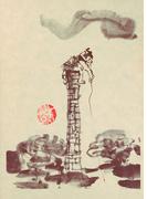仏典童話全集 1