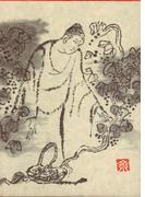 仏典童話全集 7