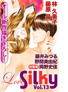 Love Silky Vol.13(Love Silky)