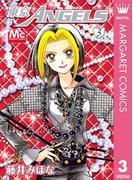 東京ANGELS 3(マーガレットコミックスDIGITAL)