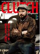 CLUTCH Magazine Vol.24